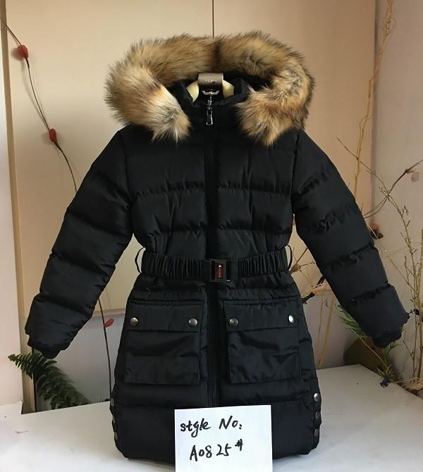 Girl Hooded Winter Long Coat
