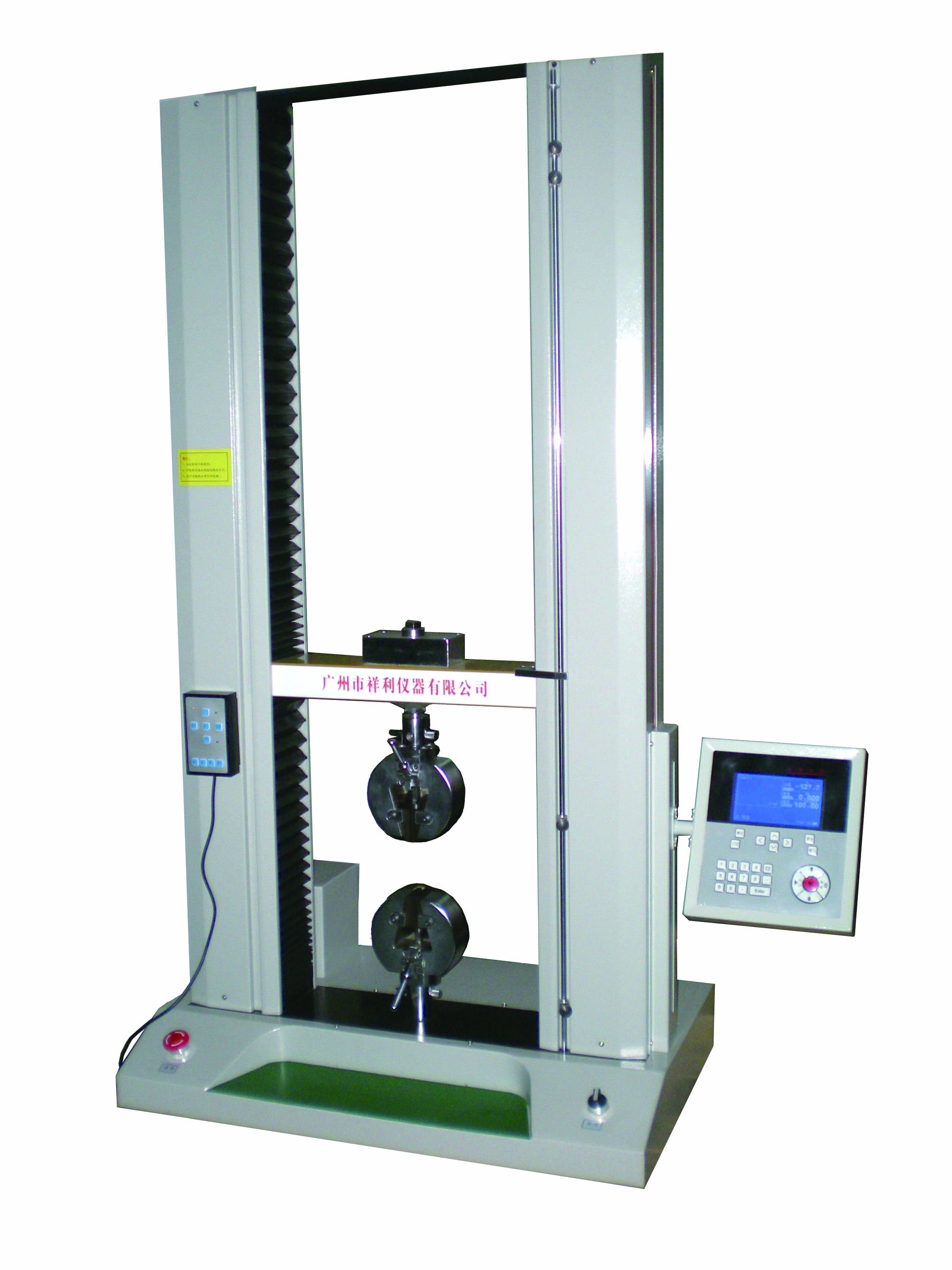 XLS-20KL电子万能材料试验机(Electron tensile (universal) testing machine).jpg