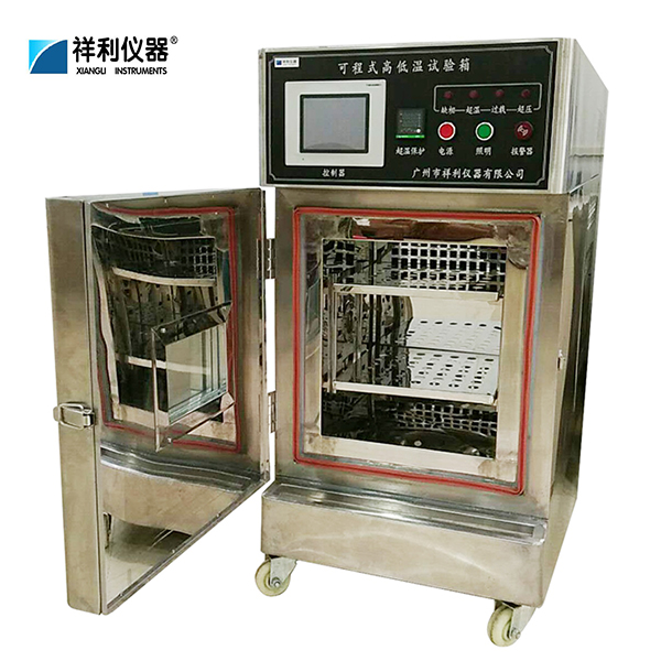 Small High and low temperature alternating temperature humidity test chamber Manufacturers, Small High and low temperature alternating temperature humidity test chamber Factory, Supply Small High and low temperature alternating temperature humidity test chamber