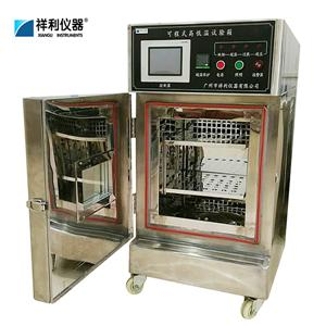 Small High and low temperature alternating temperature humidity test chamber