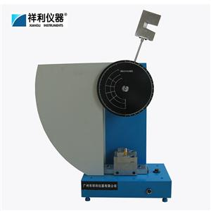 Charpy impact testing equipments
