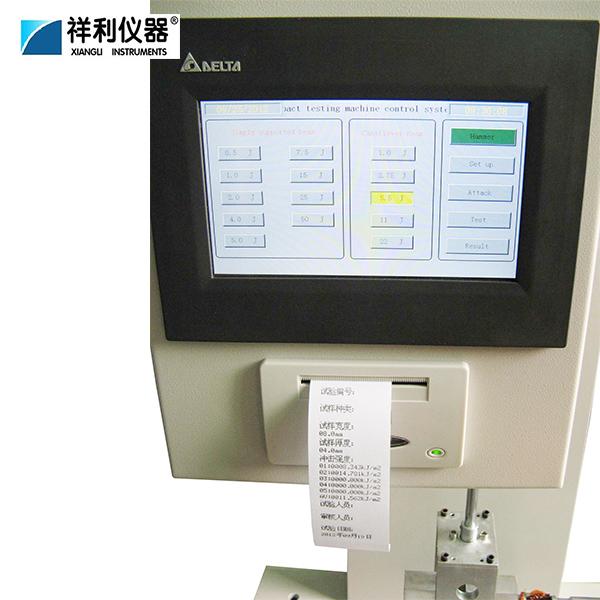 Touch control charpy impact testing machine Manufacturers, Touch control charpy impact testing machine Factory, Supply Touch control charpy impact testing machine