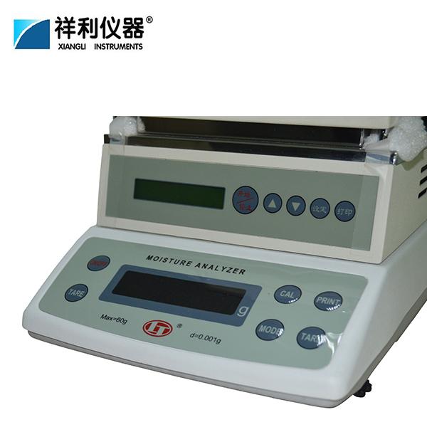 Intelligent moisture analyzer Manufacturers, Intelligent moisture analyzer Factory, Supply Intelligent moisture analyzer