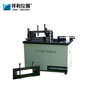 Dumbbell sample milling machine
