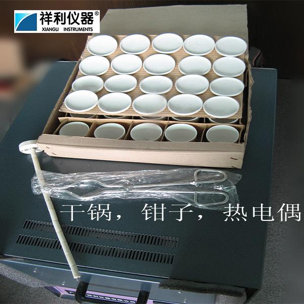 High temperature muffle furnace Manufacturers, High temperature muffle furnace Factory, Supply High temperature muffle furnace