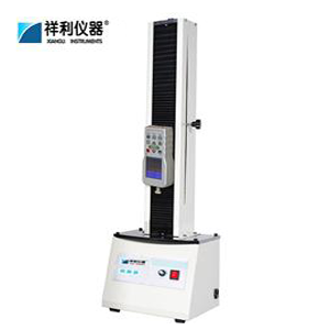 Electron testing machine Manufacturers, Electron testing machine Factory, Supply Electron testing machine