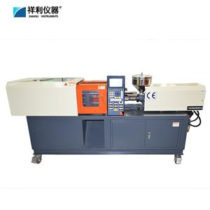Lab horizontal injection molding machine
