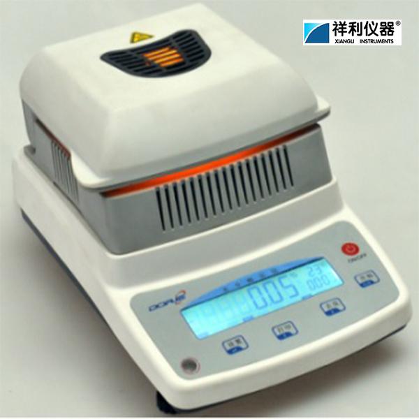 Halogen lamp heating testing machine