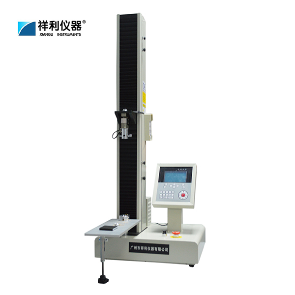 Coefficien of Friction testing equipments Manufacturers, Coefficien of Friction testing equipments Factory, Supply Coefficien of Friction testing equipments