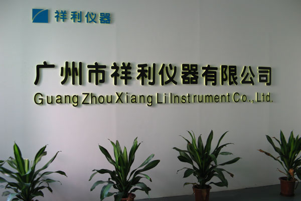 Guangzhou Xiangli Instruments Co., Ltd.