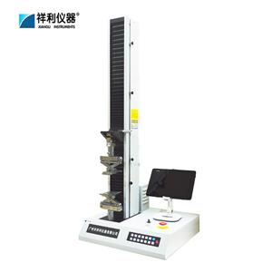Electron universal tensile testing machine
