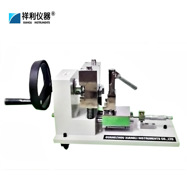 XQZ - 1 Notch sample-making machine Manufacturers, XQZ - 1 Notch sample-making machine Factory, Supply XQZ - 1 Notch sample-making machine