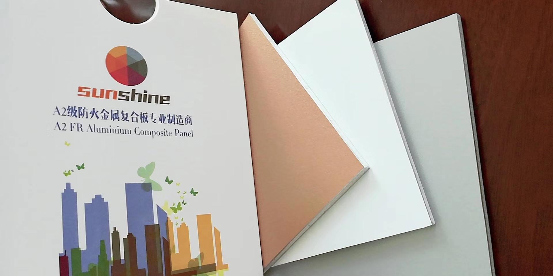 A2 Aluminium-Verbundplatte