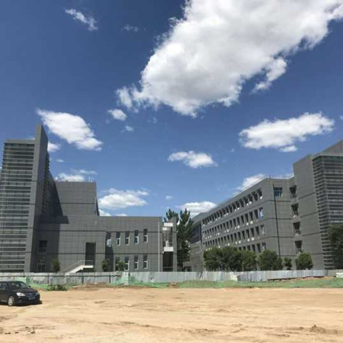 Comprehensive Transformation and Upgrading Project of Beijing Network Vocational College
