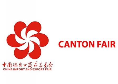 127th China Import and Export Fair(Canton Fair)