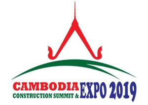 Cambodia Construction Industry Expo