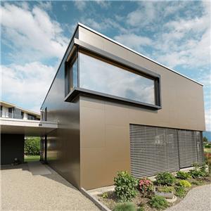 B1 Grade Fireproof Aluminum Composite Panel