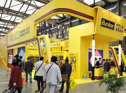 Bunker wird jedes Jahr zu verschiedenen Ausstellungen eingeladen