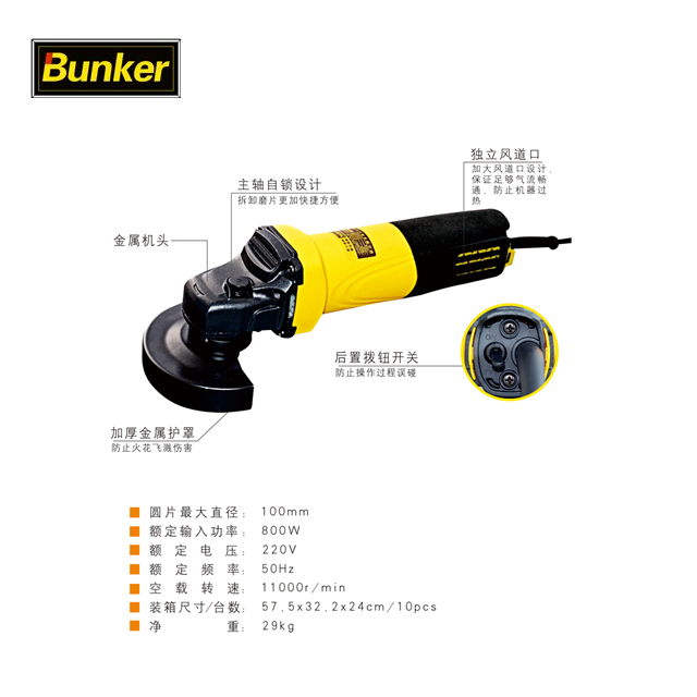 800w Electric Angle Grinder100mm