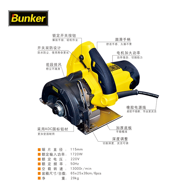 800w Electric Angle Grinder100mm Manufacturers, 800w Electric Angle Grinder100mm Factory, Supply 800w Electric Angle Grinder100mm
