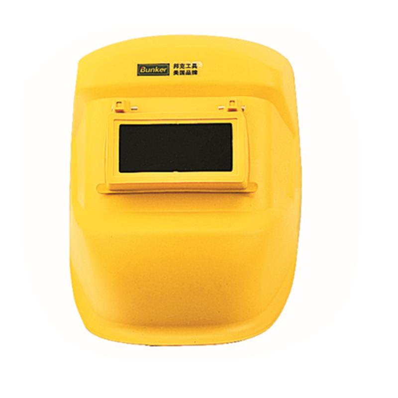 Helm las industri topeng las kuning