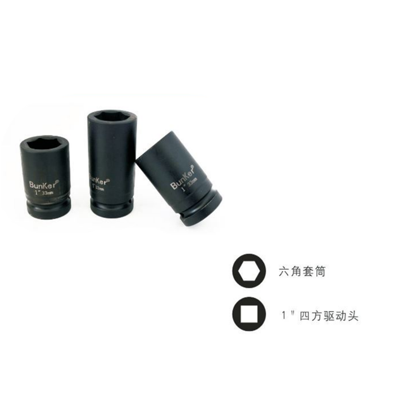 Drive Metric Air Impact Socket For Auto Repair