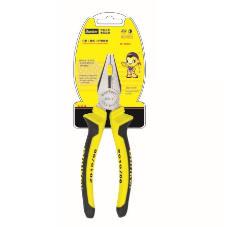 G-type wire cutting pliers