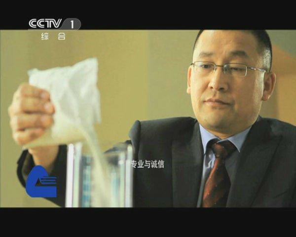 ERAVAMO su CCTV NEL 2011