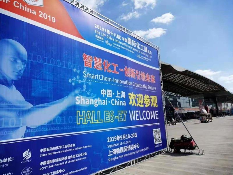 Ausstellung in Afrika, Südostasien, Europa und China