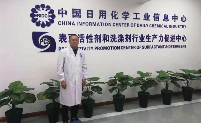 MEETING AT CHINA INFORMATION CENTER OF DAILY CHEMICAL INDUSTRY