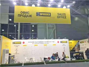 Guangzhou Hessan Woodworking Machinery Co.,ltd In Moscow Woodex