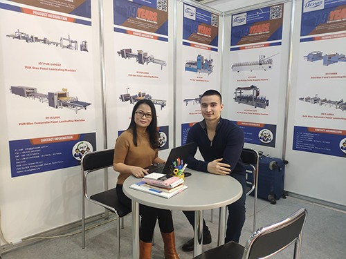 Moscow Woodex