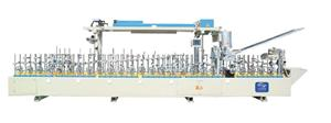 Hot And Cold Glue Profile Wrapping Machine