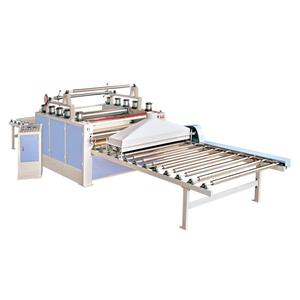PVC paper Lamination machine Line
