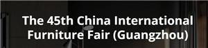 CIFF China International Furniture Fair