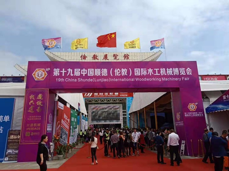 19th China Shunde(Lunjiao)International Woodworking Machinery Fair