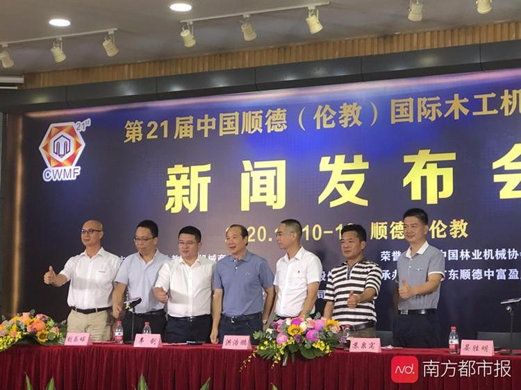 2021 순덕 Lunjiao 중국 국제 목공 기계 전시회