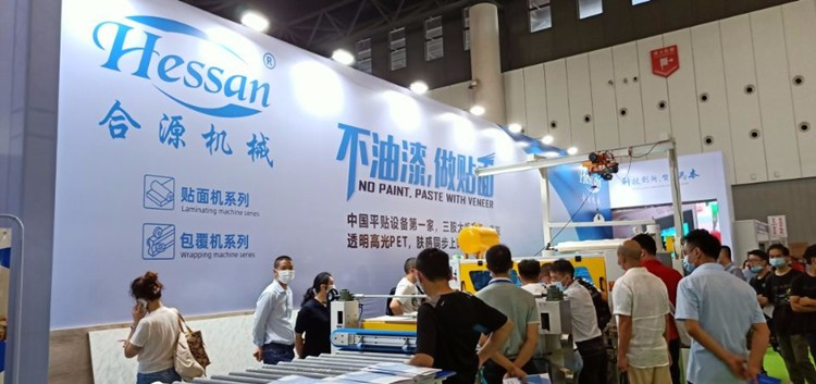 CCBD The 12th Chengdu Construction and Decoration Materials Expo