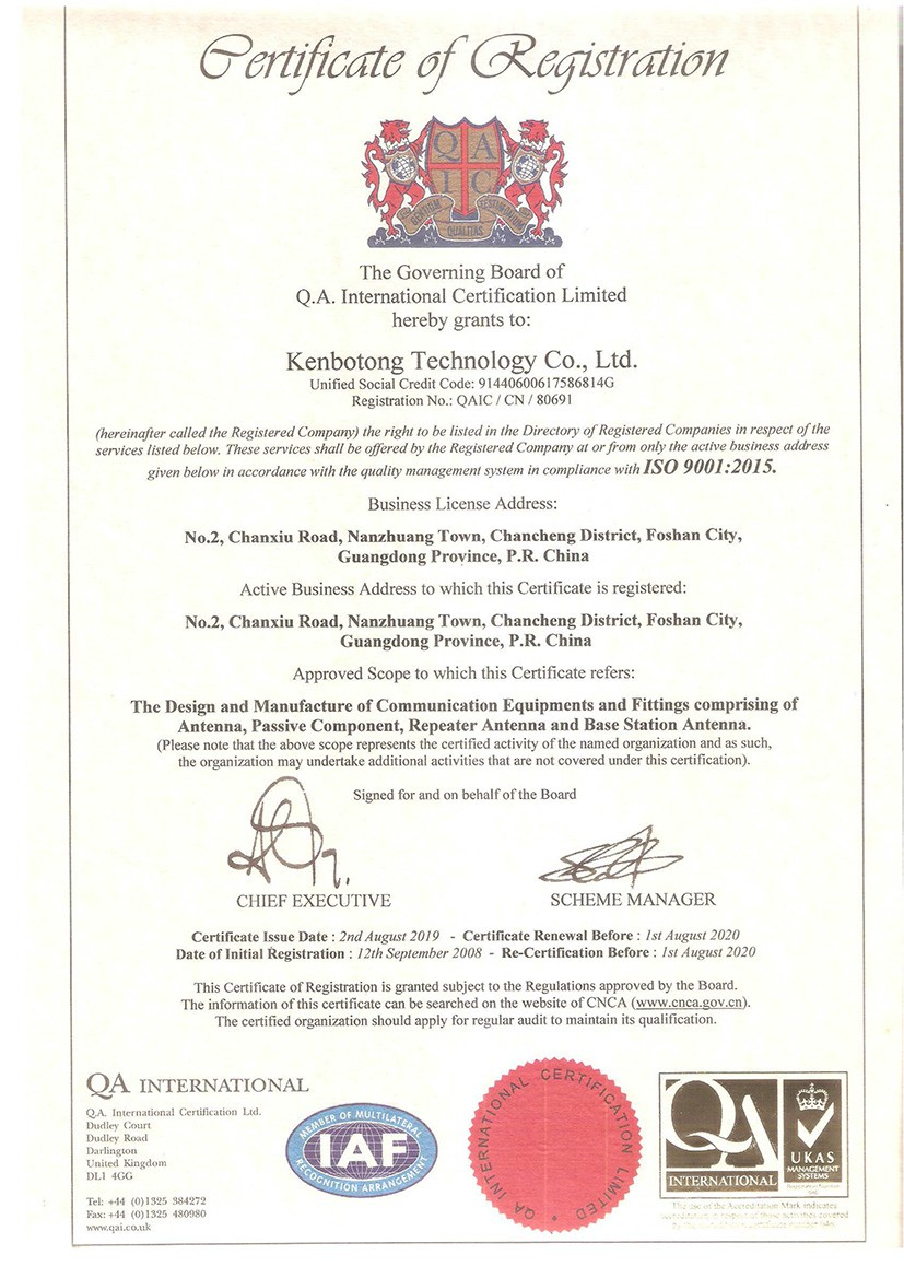 ISO9001-2015 英文版 S.jpg