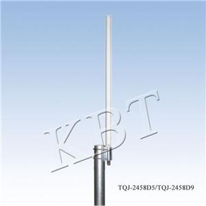 VPol 2.4GHz and 5GHz 4-9dBi Omni Antennas Series