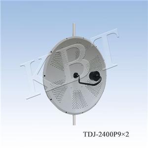 VHPol 2.4GHz 25dBi Dish Antennas Series