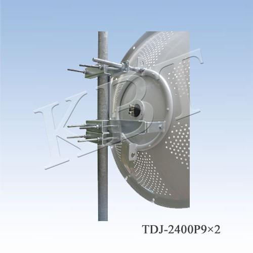 2.4GHz 25dBi wifi dish antenna