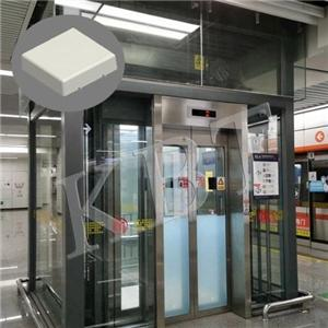KBT antenna is used in elevator