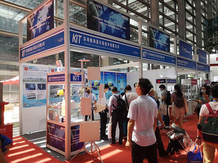 antenna manufacturer