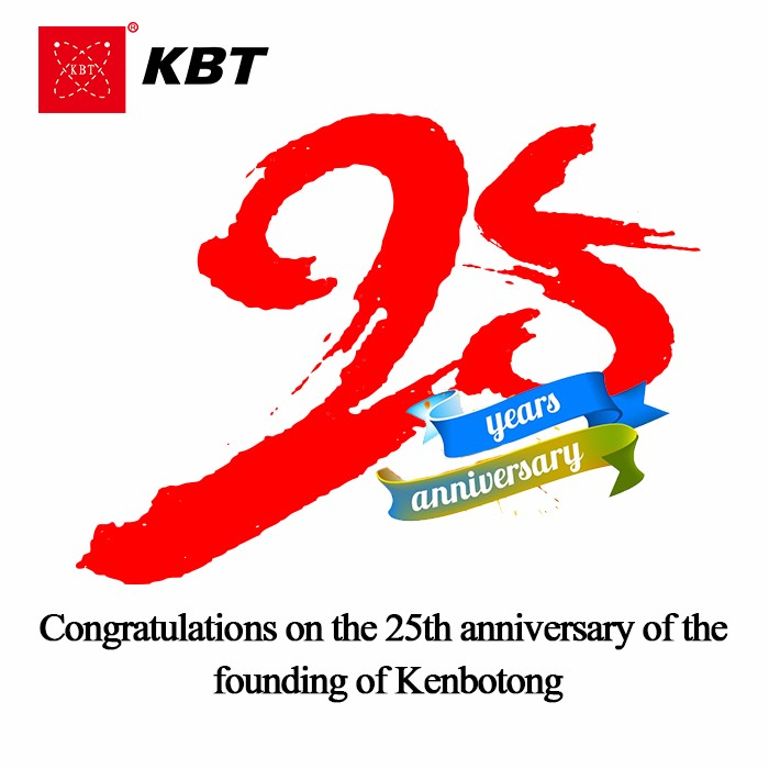 Congratulations on the 25th anniversary of the founding of the company and the staff award ceremony