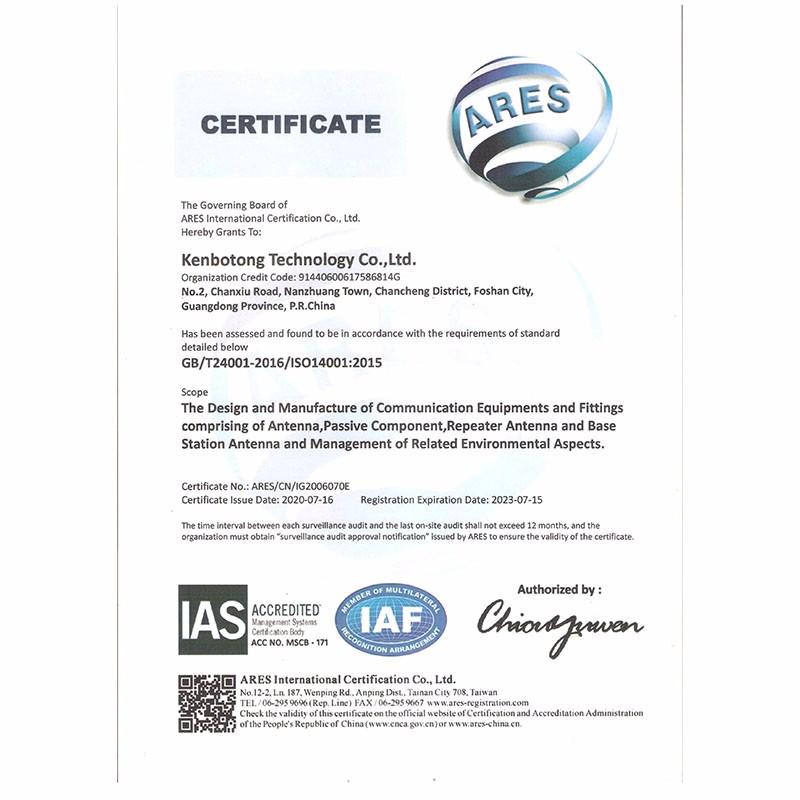 ISO14001:2015年
