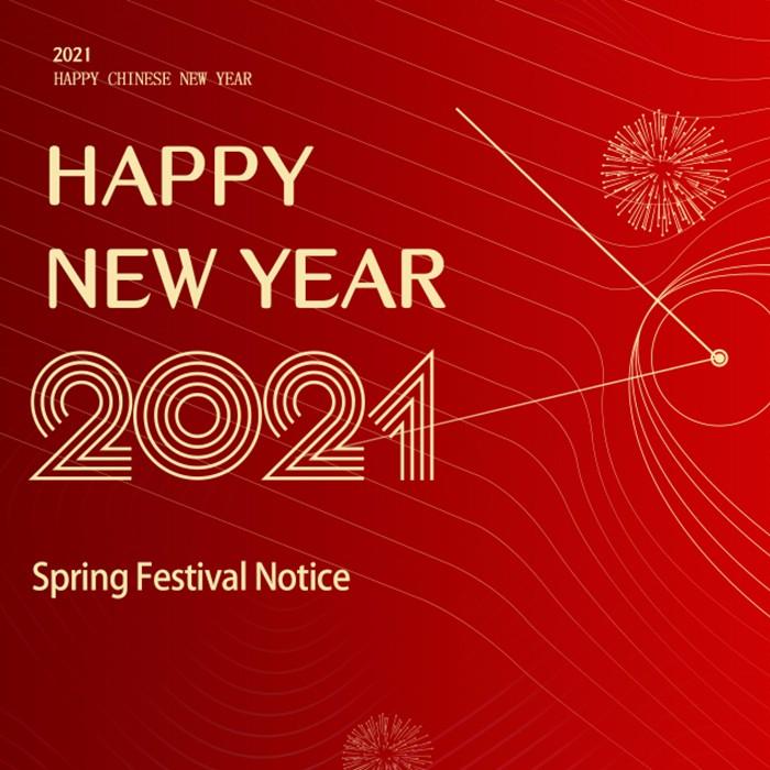2021 إشعار عيد الربيع