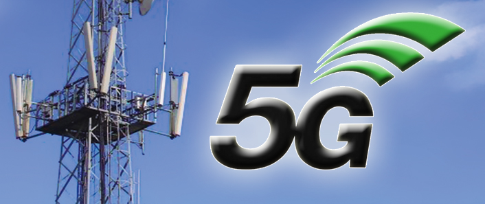 مزود هوائي 5G