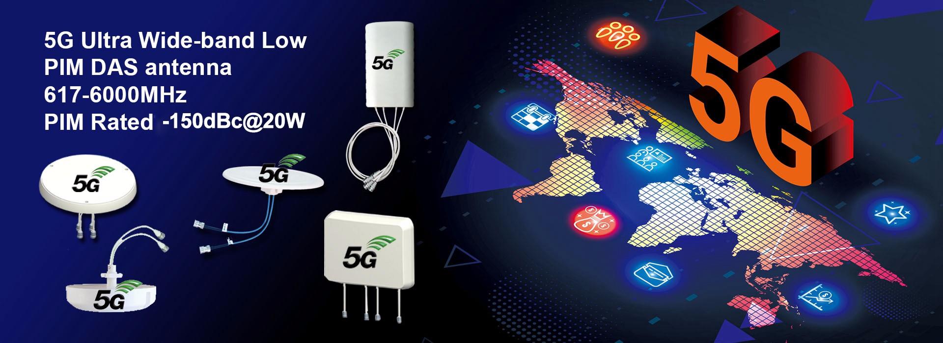 5G DAS天線供應商