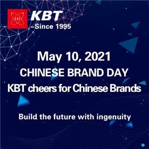 Sorakan KBT untuk Jenama Cina